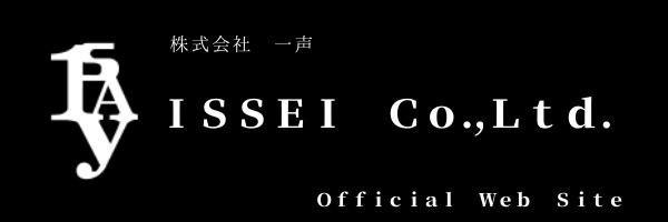 株式会社一声 official web site