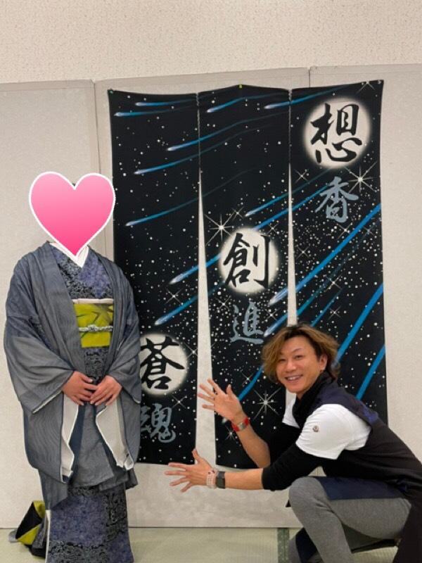 尾道お客様3